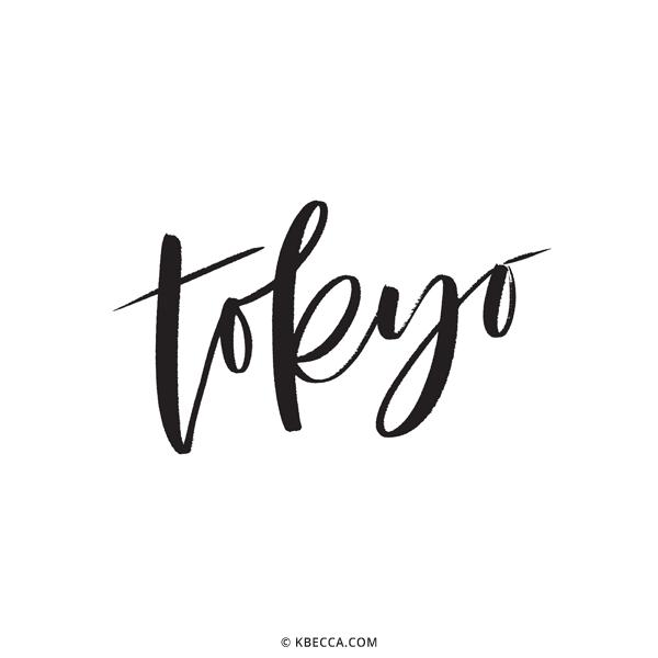 Hand Lettered Tokyo Vector Clip Art | kbecca.com